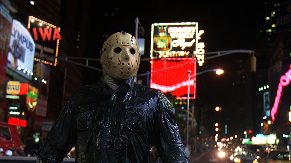 Friday the 13th Part VIII 2